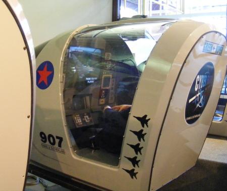 Jet Flight Simulator, Coca-Cola Space Science Center, Columbus, GA